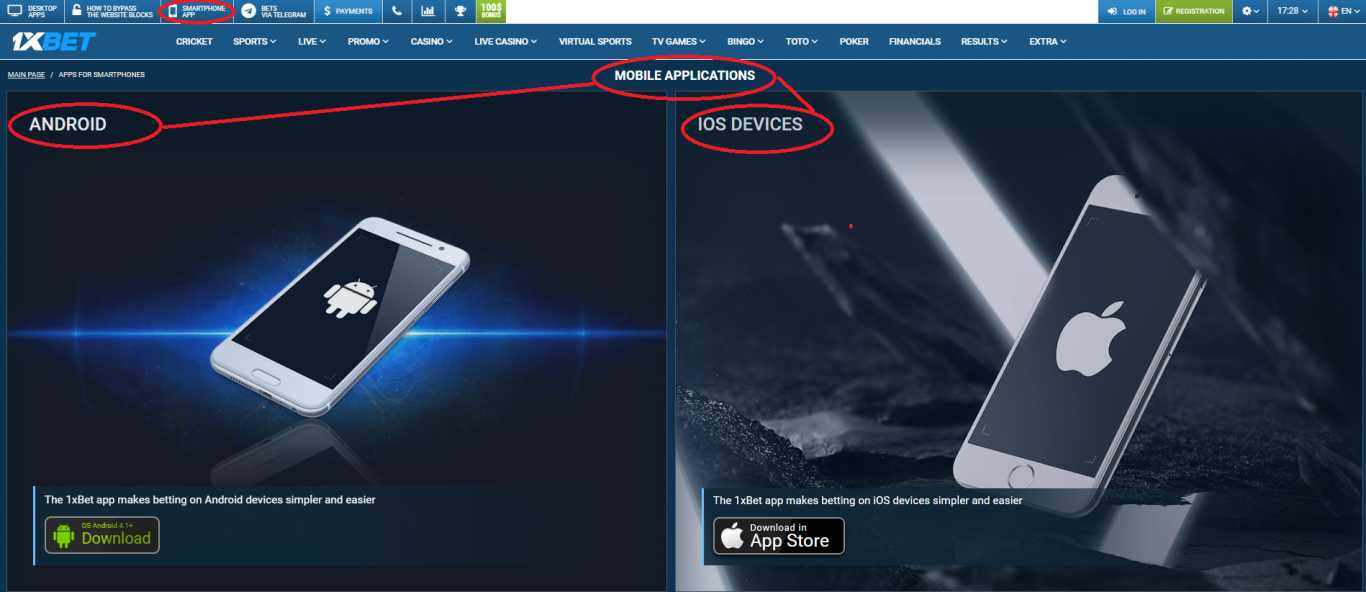 Use the personal mobile device to log in to 1xBet easily