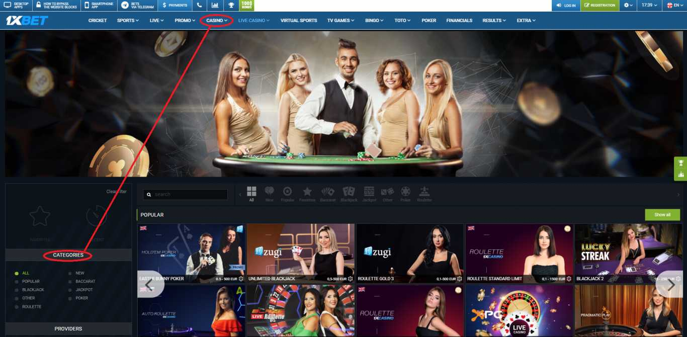 Play All Kinds of Casino Games on 1xBet (onexbet)